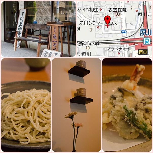 shukugawa1.jpg