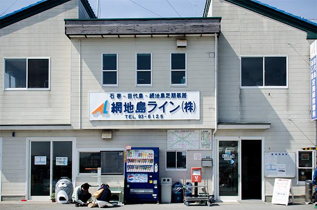 tashiro01.jpg